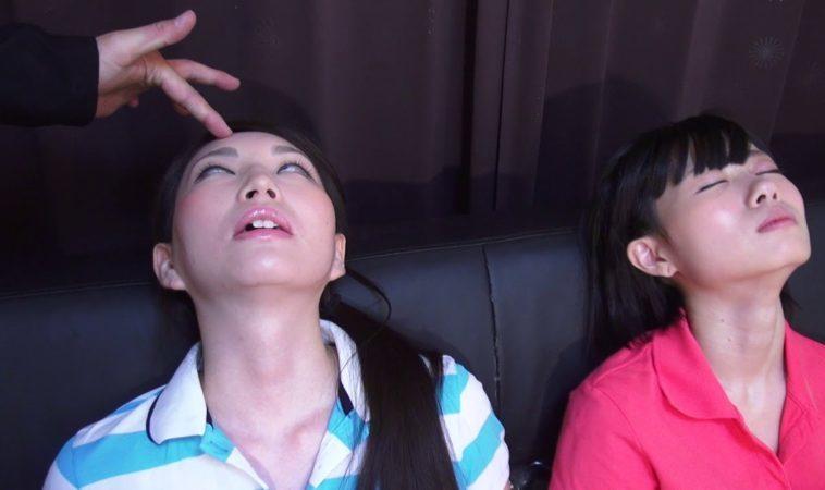 Hypnose machen